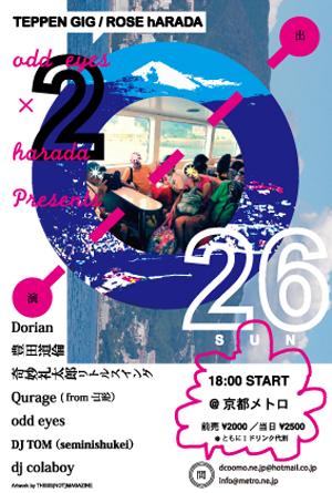 oddeyes_shusei2-1.jpg