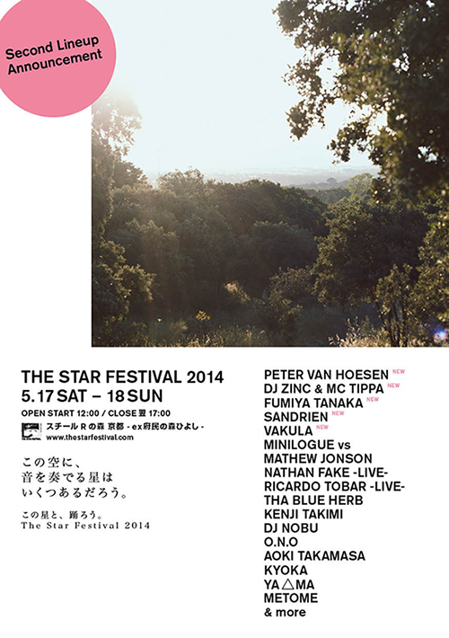 tsf2014_2.png