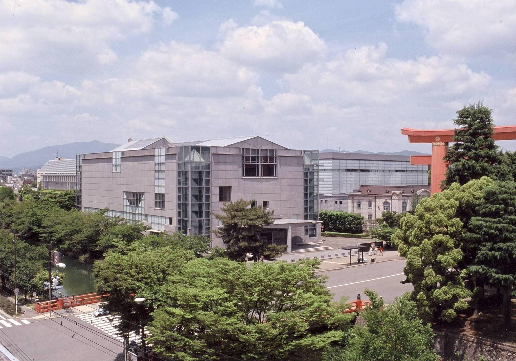 京都国立近代美術館 | 京都で遊ぼうART ~京都地域の美術館、展覧会 ...