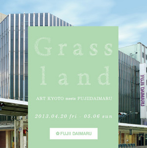 「Grassland」のポスター画像