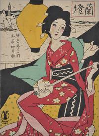 竹久夢二《セノオ楽譜 no.44「蘭燈」》(京都国立近代美術館)