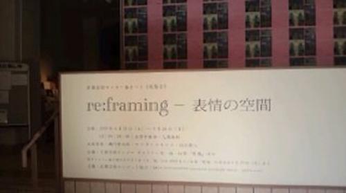 moriyasu201304-8(1).png