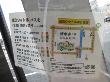 oharu201304-9【1】.jpg