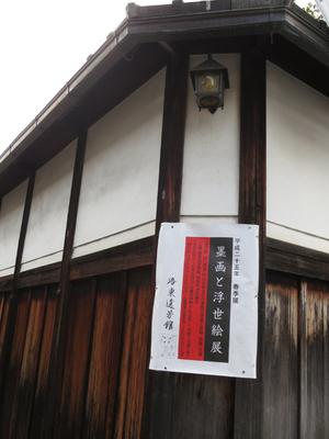 oharu201304-9【2】.jpg