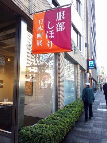 muichi201412-1(1).jpg