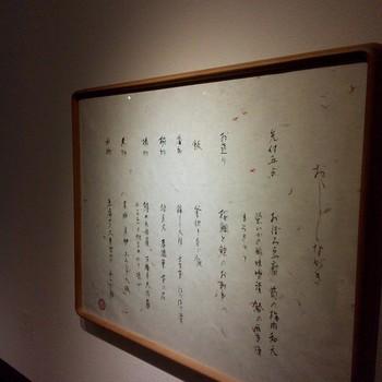 muichi201505-2(2).jpg