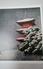 新版画展-美しい日本の風景 美術館「えき」