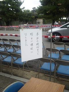 akasaka2011-10-28.jpg