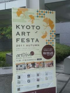 akasaka2011-10-29.jpg