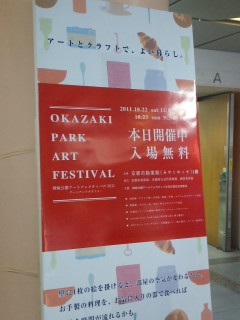 akasaka2011-10-38.jpg