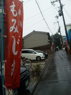 akasaka2011-11-40.jpg
