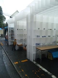 akasaka2011-11-43.jpg