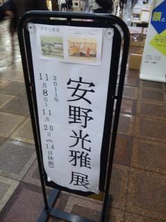 akasaka2011-11-50.jpg