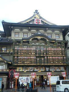 akasaka201112-1.jpg