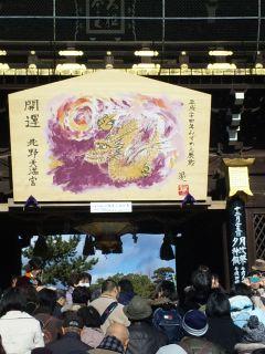 akasaka201112-38.jpg