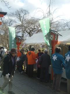 akasaka201112-43.jpg