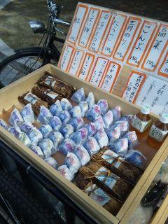 akasaka201112-5.jpg