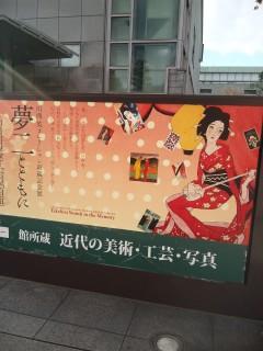 akasaka201112-6.jpg