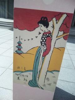 akasaka201112-7.jpg