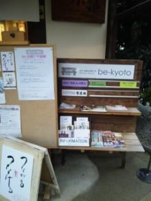 akasaka2012-3-25.jpg