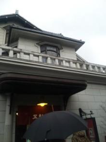 akasaka2012-3-28.jpg