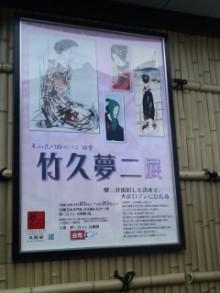 akasaka2012-3-29.jpg