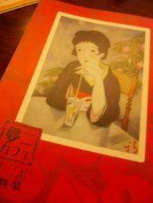 akasaka2012-3-32.jpg