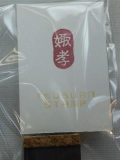 akasaka201201-52.jpg