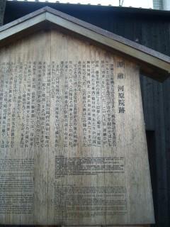 akasaka201205-11.jpg