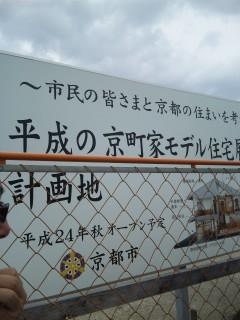 akasaka201205-17.jpg
