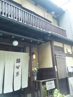 akasaka201205-18.jpg