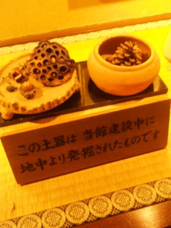 akasaka201205-20.jpg