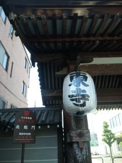 akasaka201205-34.jpg