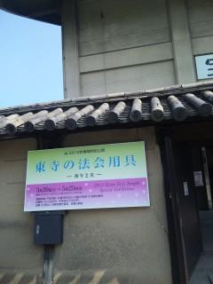 akasaka201205-35.jpg