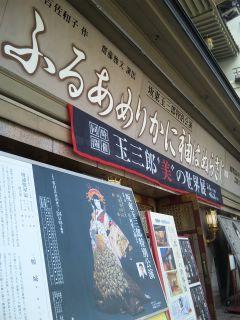 akasaka201205-40.jpg