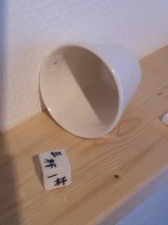 akasaka201205-65.jpg