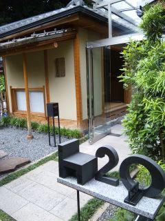 akasaka201205-70.jpg