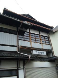 akasaka201205-8.jpg