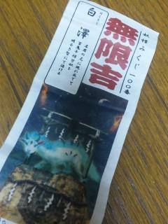 akasaka201207-17.jpg