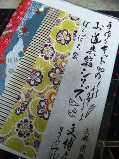 akasaka201207-3.jpg