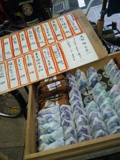 akasaka201207-5.jpg