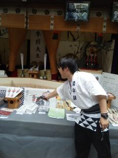 akasaka2012gion-15.jpg