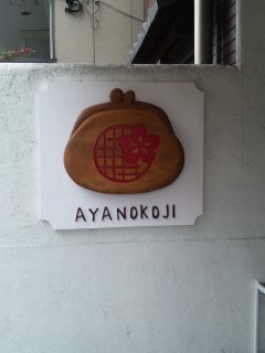 akasaka2012gion-2.jpg