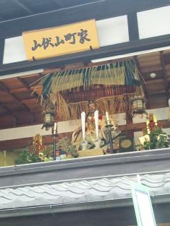 akasaka2012gion-21.jpg