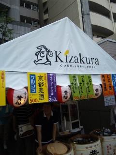 akasaka2012gion-26.jpg