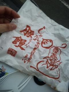 akasaka2012gion-27.jpg