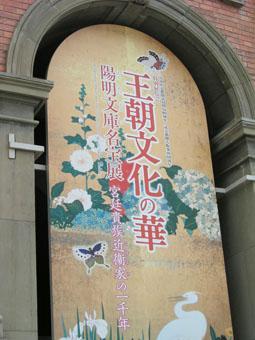 kitamura201205-5.jpg