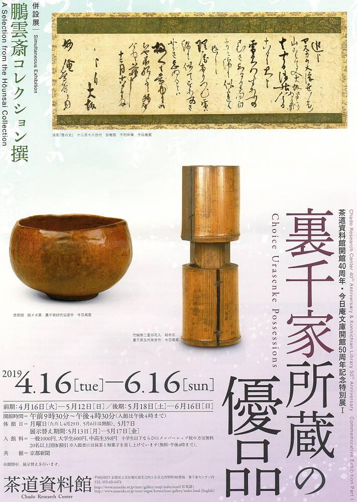 miyako20190601(2).jpg