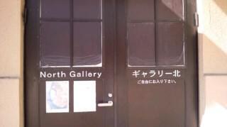moriyasu201304-8(2).jpg