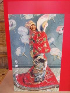 moriyasu201412-3(6).jpg